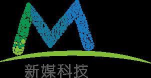引领最新新媒体营销趋势-深圳市新媒科技有限公司